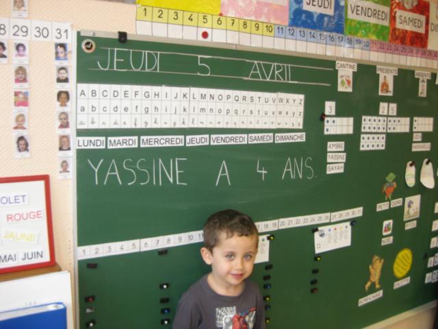 L'anniversaire de YASSINE dans - YASSINE IMG_4233